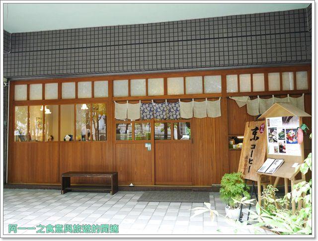 台中美食.下午茶.明森.京咖啡蔬食朝食屋.抹茶.鬆餅image007