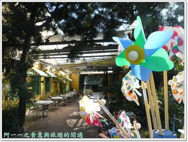 苗栗大湖草莓酒莊花間集image043