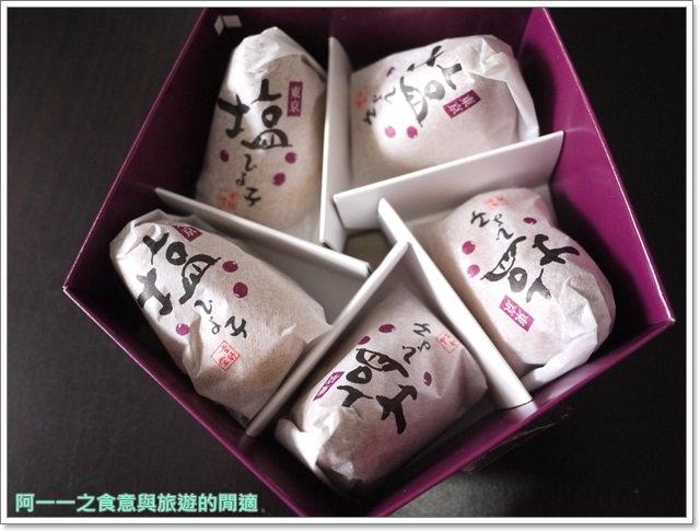 東京九州伴手禮博多ひよ子本舗吉野堂小雞蛋糕八女茶image013