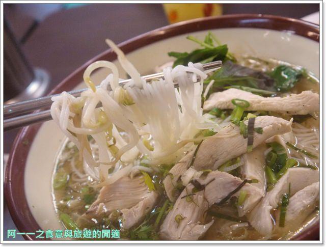 台北士林捷運芝山站美食越南美食館image013