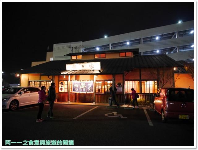 九州熊本美食.龍の家拉麵.熊本渡輪.海鷗image032