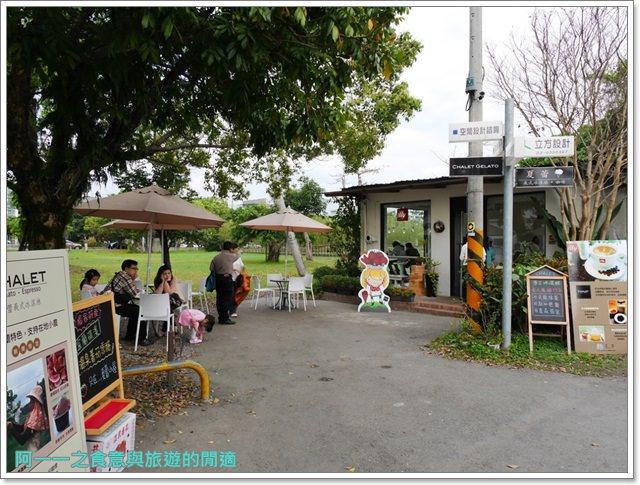 宜蘭美食幾米廣場夏蕾義式冰淇淋咖啡溫泉番茄image001