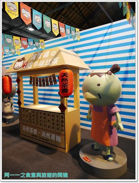 阿朗基愛旅行aranzi台北華山阿朗佐特展可愛跨年image020
