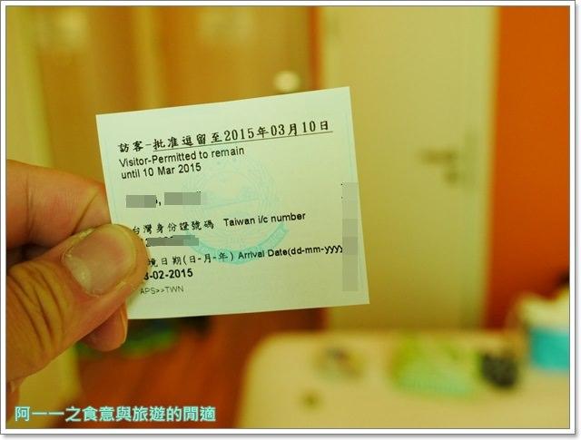 香港自助簽證上網wifi旅遊美食住宿攻略行程規劃懶人包image042