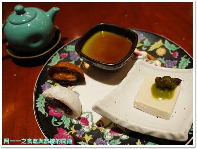 捷運台北101站美食君悅酒店彩日本料理buffet吃到飽image059