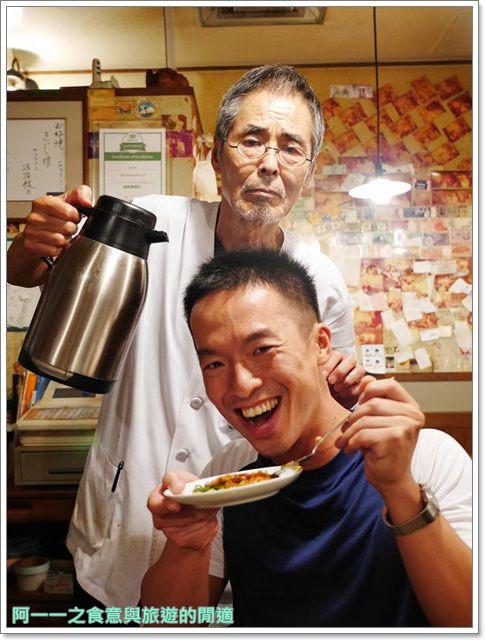 日本無線上網jetfi行動上網分享器關西自助旅遊wifiimage001