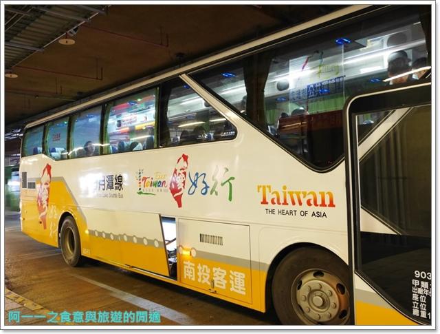日月潭南投旅遊景點低碳鐵馬電動車電動船雲品下午茶image006