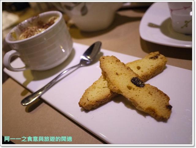 花蓮美食飯店麗翔酒店下午茶提拉米蘇image045