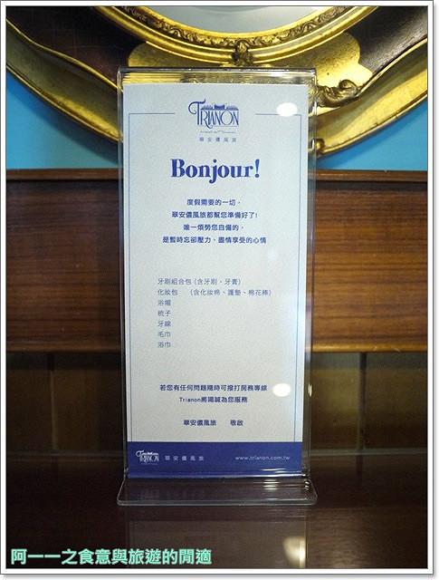 台東住宿飯店翠安儂風旅法式甜點image059