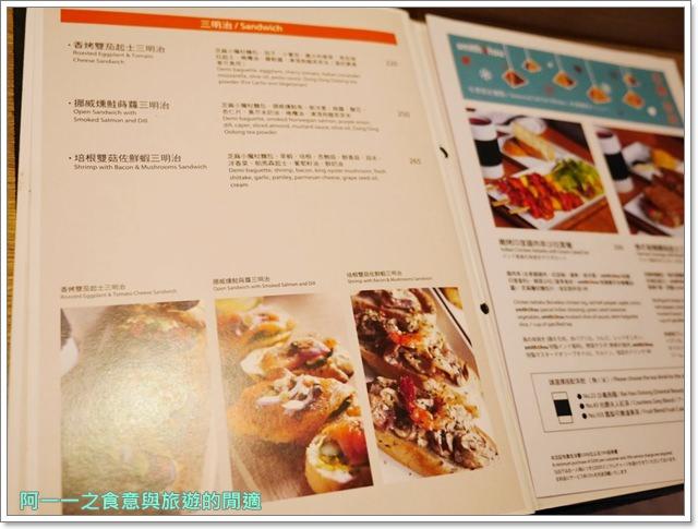 西門町美食.smit&hsu.現代茶館.下午茶.老屋餐廳.聚餐.包場image032