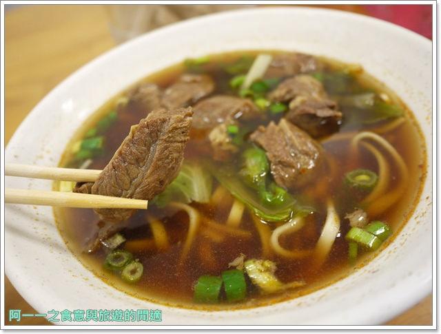 台東知本美食湘琪牛肉麵松美冰店芒果冰老店image014