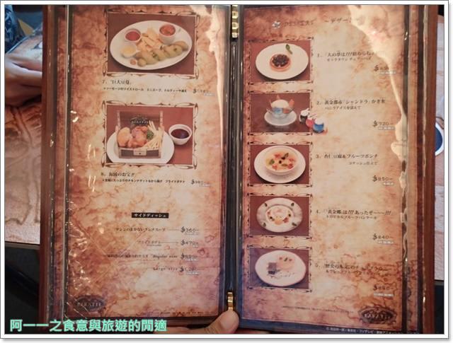 日本東京台場美食海賊王航海王baratie香吉士海上餐廳image021