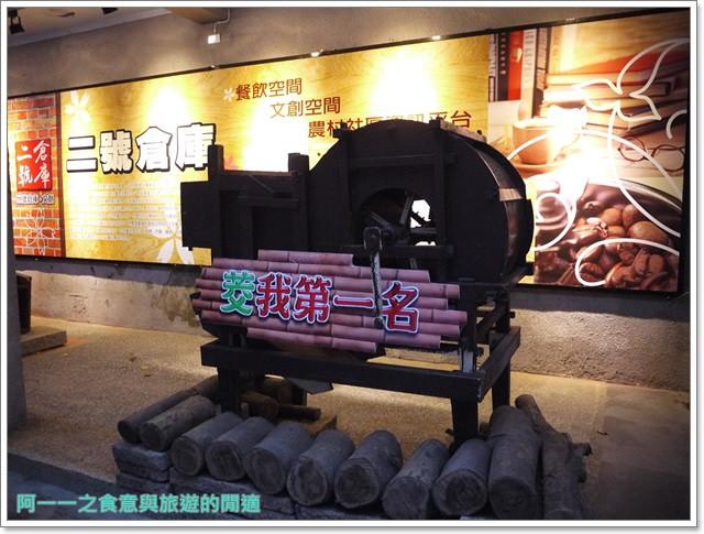 三芝美食聚餐二號倉庫咖啡館下午茶簡餐老屋image013