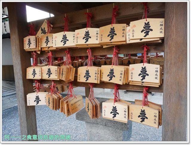 京都旅遊.高台寺.寧寧之道.岡林院.豐臣秀吉.日本自助image024