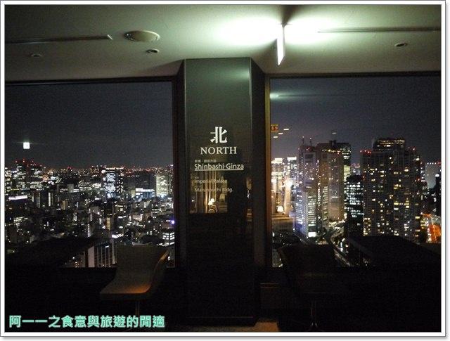 東京景點夜景世界貿易大樓40樓瞭望台seasidetop東京鐵塔image021