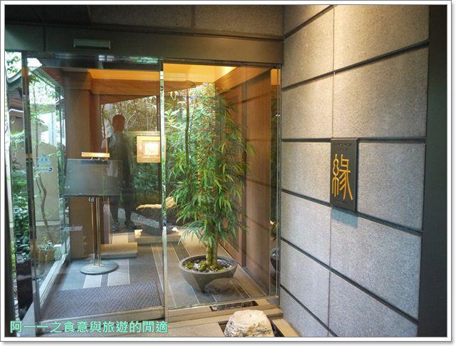 東京巨蛋住宿庭之酒店飯店東京丹羽水道橋後樂園image021