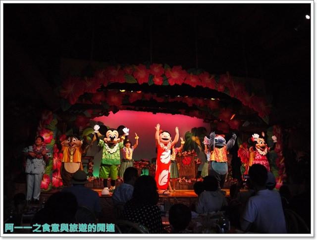 東京迪士尼樂園美食午餐秀煙燻火雞腿波里尼西亞草壇餐廳image042