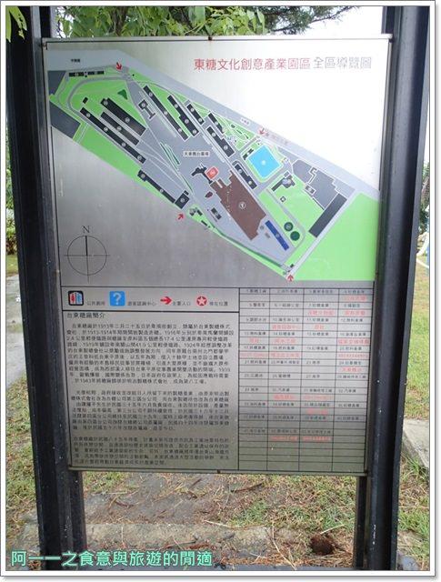 庫空間庫站cafe台東糖廠馬蘭車站下午茶台東旅遊景點文創園區image004