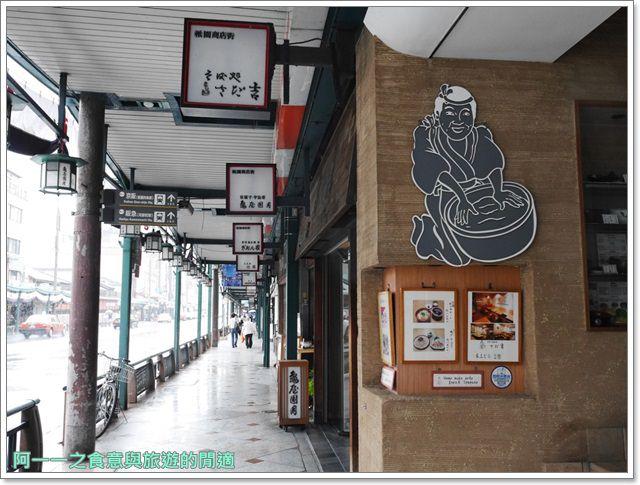 京都美食下午茶YojiyaCafé藝妓咖啡.鬆餅.甜點image002