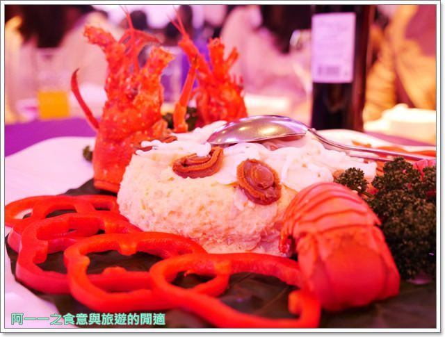 捷運忠孝復興站美食喜宴華漾飯店中崙婚宴吃喜酒聚餐image020