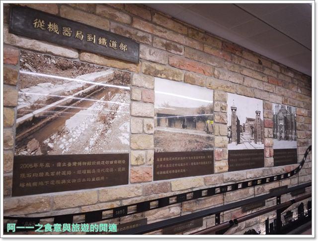 捷運松山線北門站台北博物館古蹟清代遺跡image013