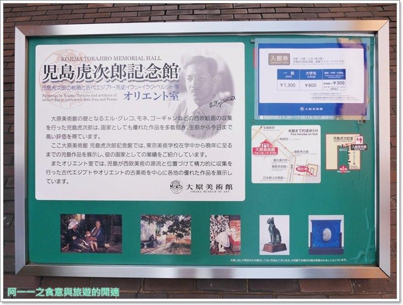 倉敷美觀地區.常春藤廣場.散策.倉敷物語館.image023