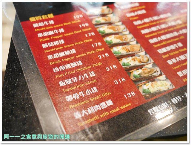 苗栗頭份尚順育樂世界美食購物中心皇廚一品牛排美食街image030