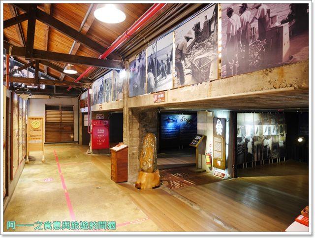 七星柴魚博物館.花蓮伴手禮.親子旅遊.觀光工廠image009