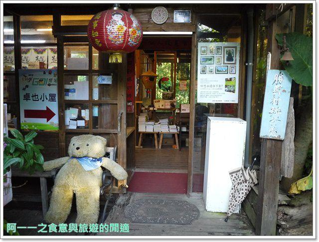 苗栗三義民宿卓也小屋蔬食餐廳藍染image015
