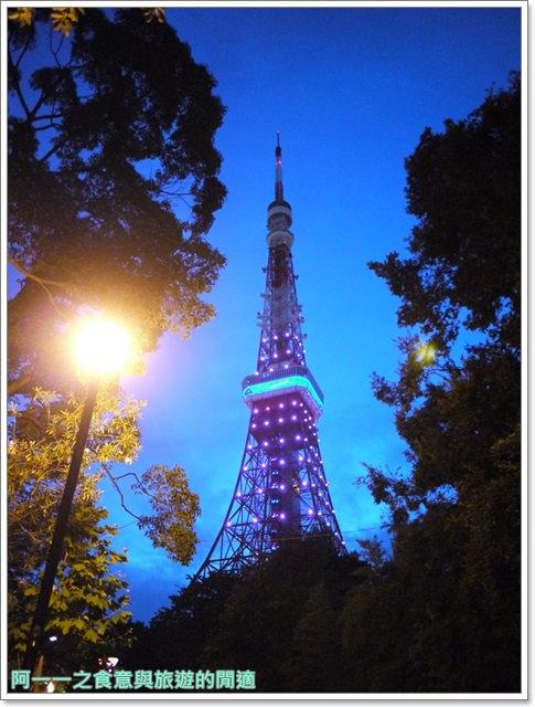 日本東京旅遊東京鐵塔芝公園夕陽tokyo towerimage050