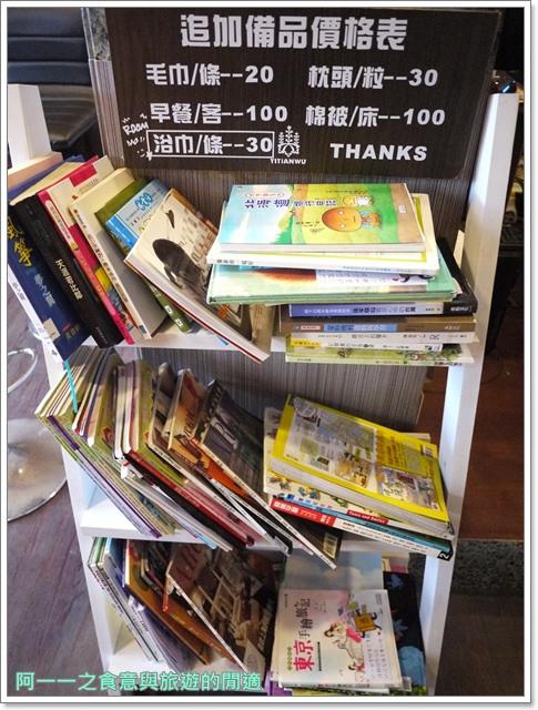 台東太麻里民宿金崙溫泉一田屋image047