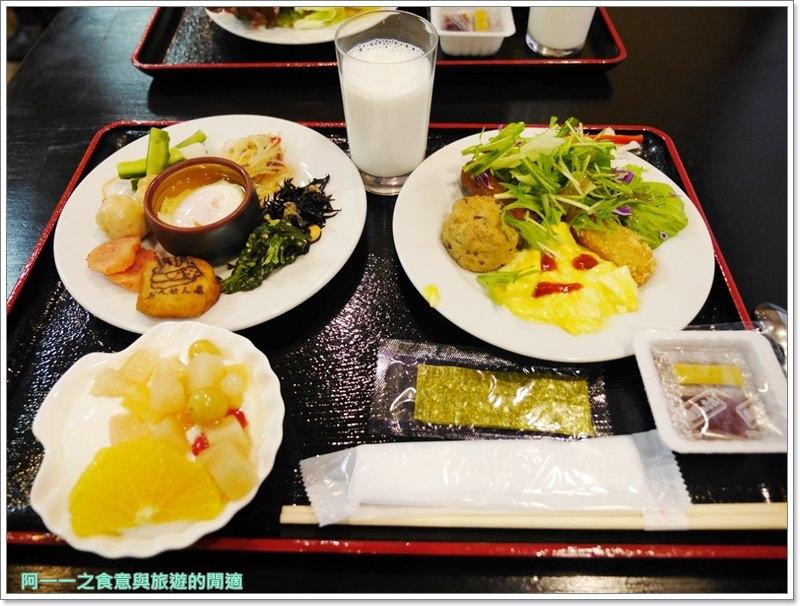 九州別府住宿.溫泉.新鶴田飯店.Hotel-New-Tsuruta.晚餐image092
