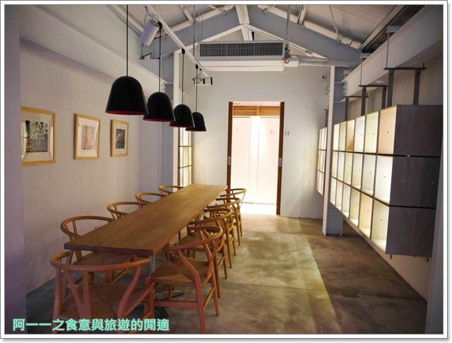 西門町美食.smit&hsu.現代茶館.下午茶.老屋餐廳.聚餐.包場image020