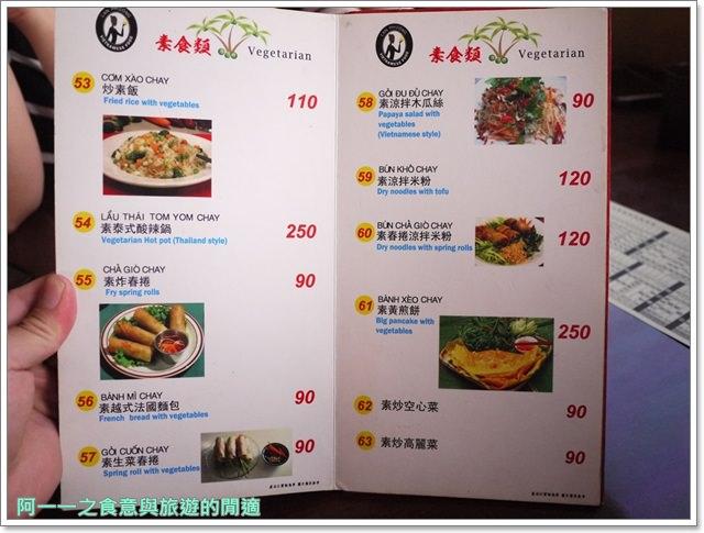 北海岸三芝美食越南小棧黃煎餅沙嗲火鍋聚餐image026