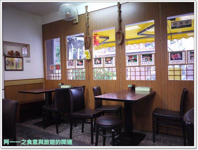 台北士林美食老店日式料理壽司一全麵攤image003
