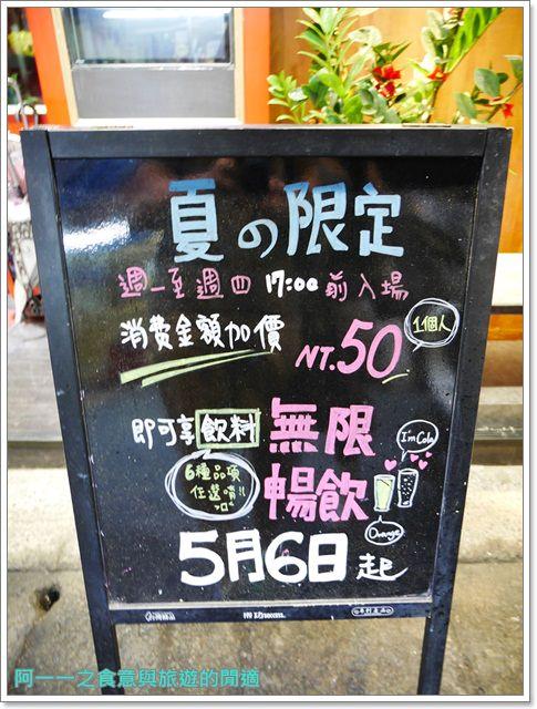 捷運忠孝敦化站美食紅九九個人麻辣鍋火鍋聚餐鴛鴦鍋image013