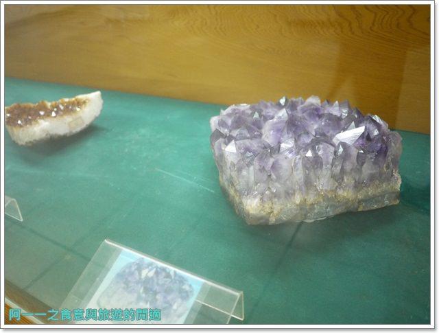 台東成功景點三仙台台東縣自然史教育館貝殼岩石肉形石image024