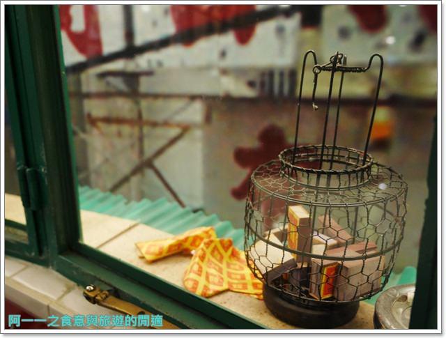 香港自助旅遊.星巴克冰室角落.都爹利街煤氣路燈.古蹟image021