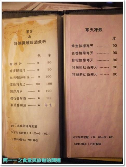 三芝美食聚餐二號倉庫咖啡館下午茶簡餐老屋image027