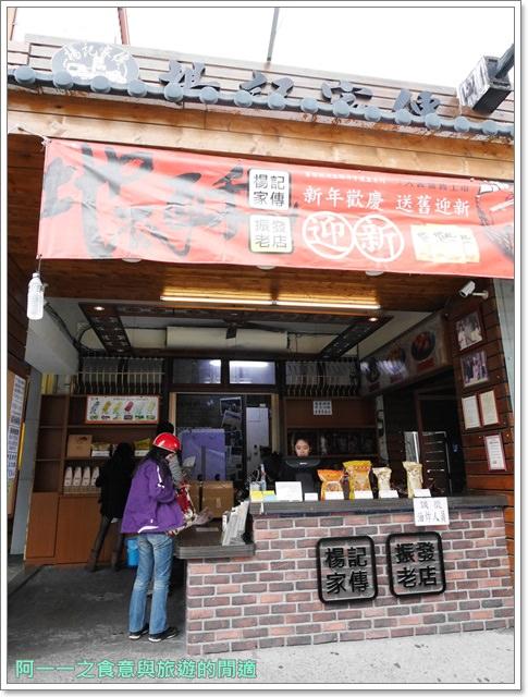 台東美食伴手禮食尚玩家楊記地瓜酥台東小房子鋪漢堡簡餐老宅image049