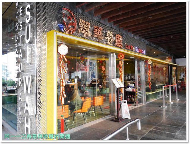 香港太平山美食.翠華餐廳.港式茶餐廳.泰昌餅店.蛋塔.下午茶image001
