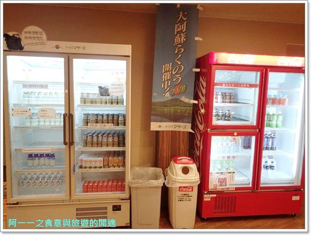 阿蘇農莊.九州熊本住宿.溫泉.早餐.草莓.酷MA萌image049