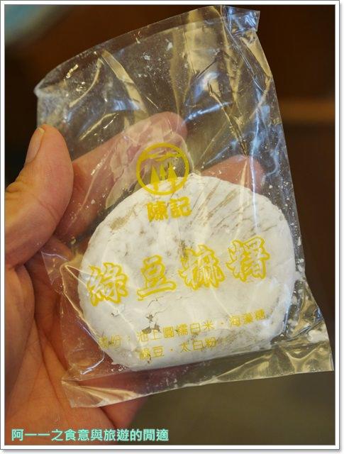 台東伴手禮陳記麻糬旗魚麻糬老店甜點美食image023