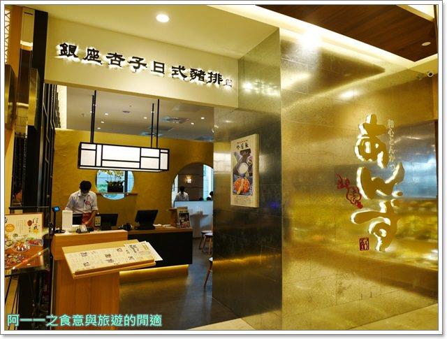 微風信義美食-grill-domi-kosugi-日本洋食-捷運市府站-東京六本木image007