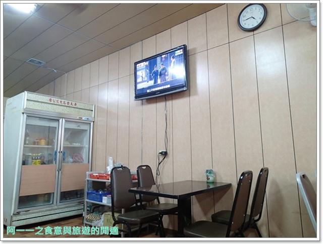 三芝盧師傅牛肉麵雞腿飯image005