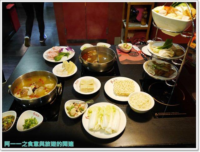 捷運忠孝敦化站美食紅九九個人麻辣鍋火鍋聚餐鴛鴦鍋image017