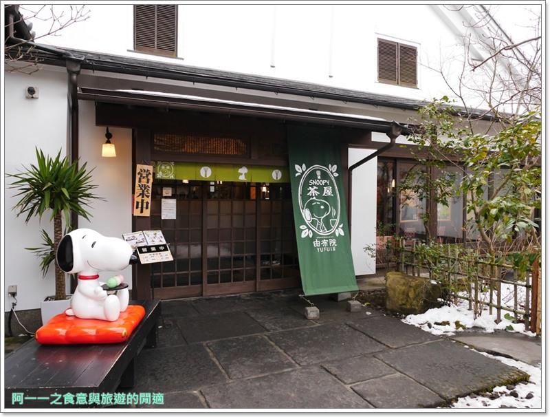 九州由布院景點.snoopy茶屋.Yufuin-Floral-Village.童話小鎮.image003