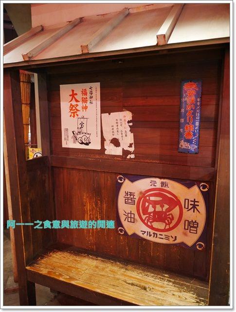 大阪周遊卡美食.鶴橋風月.大阪燒.天保山..大阪港image020