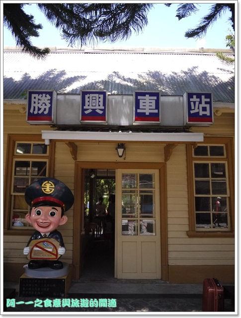 苗栗三義旅遊美食勝興車站老吳老鐵馬臭豆腐image091