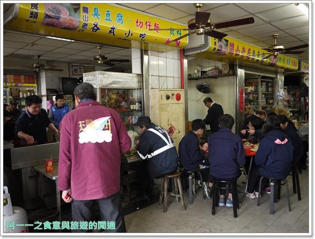 台東關山美食關山臭豆腐親山農園草莓冰淇淋image003